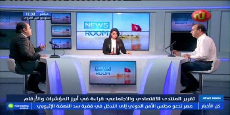News Room Du Samedi  20 Juin 2020
