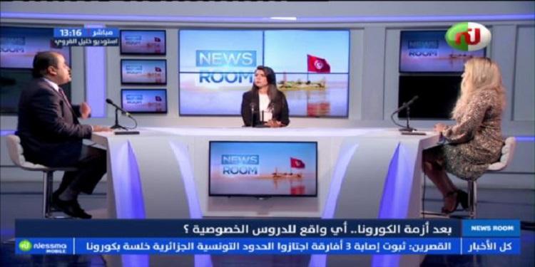 News Room Du Samedi 27 Juin 2020
