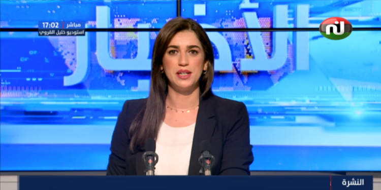 نشرة أخبار الساعة 17:00 ليوم الثلاثاء 14 جويلية 2020