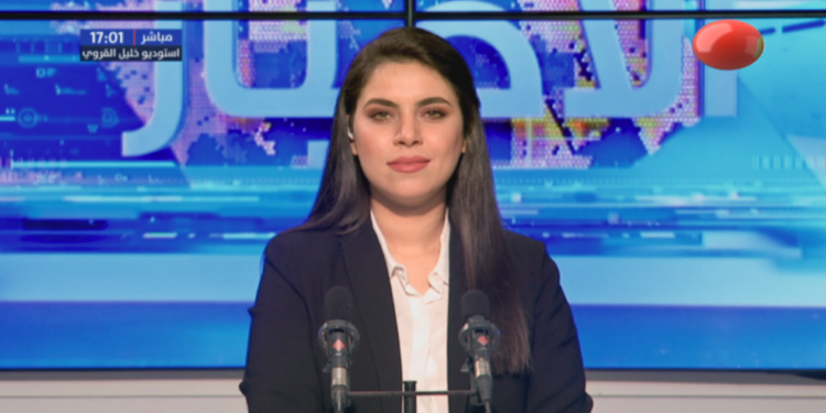 نشرة أخبار الساعة 17:00 ليوم الجمعة 10 جويلية 2020
