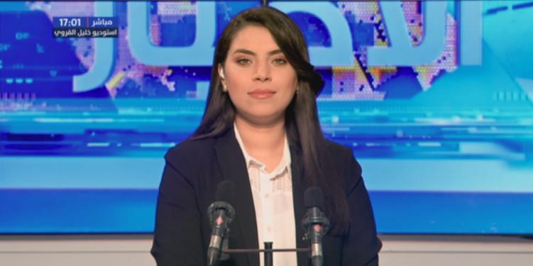 نشرة أخبار الساعة 17:00 ليوم الجمعة 03 جويلية 2020