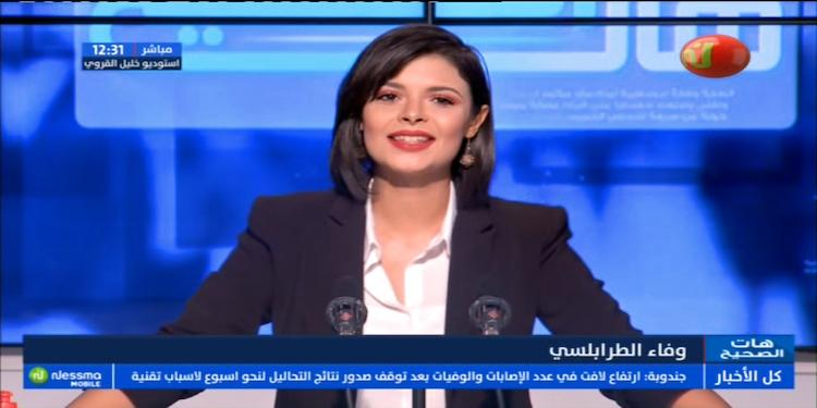 Hat Esshih Premier Partie Du Jeudi 22 October 2020
