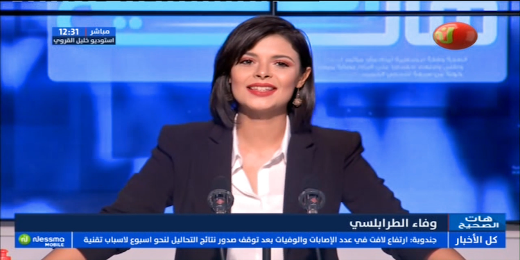 Hat Esshih Premier Partie Du Mardi 27 October 2020