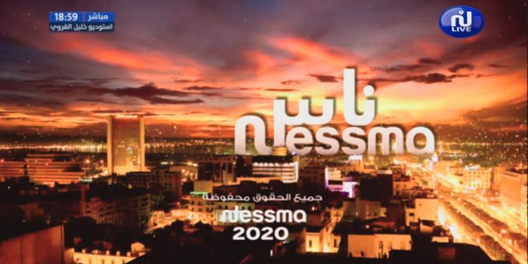 Ness Nessma News Du Vendredi 13 Novembre 2020