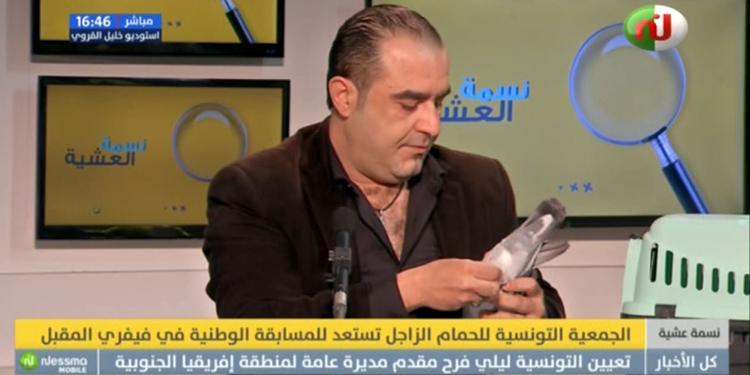 الجمعية التونسية للحمام الزاجل تستعد للمسابقة الوطنية في فيفري المقبل