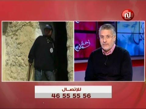 خليل تونس ليوم الاربعاء 29 نوفمبر2017