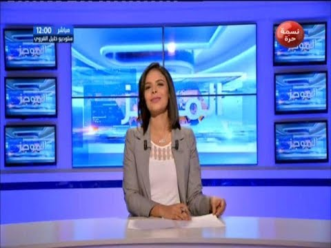 Flash News de 12h00 du Samedi 06 Octobre 2018 - Nessma tv