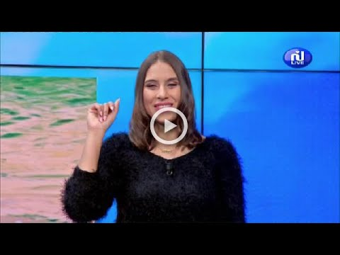 Bulletin de météo du Samedi 09 Mars 2019 - Nessma tv