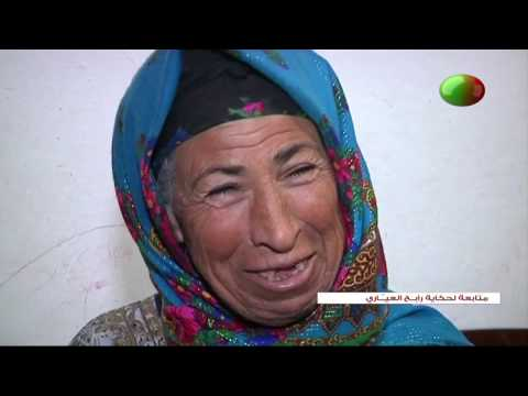 خليل تونس ليوم الخميس 28 فيفري 2019