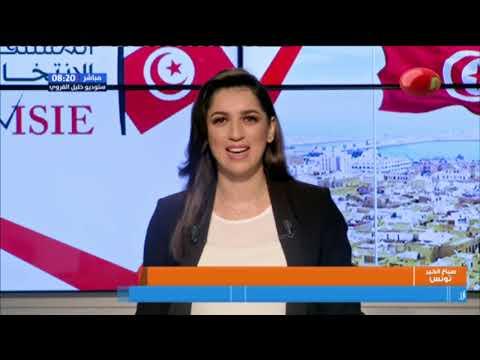 صباح الخير تونس ليوم الثلاثاء 23 أفريل 2019