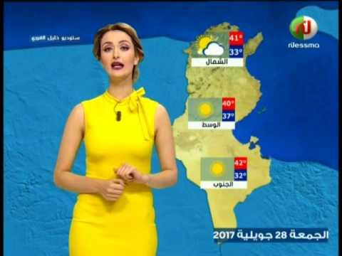 النشرة الجوية ليوم الجمعة 28 جويلية 2017
