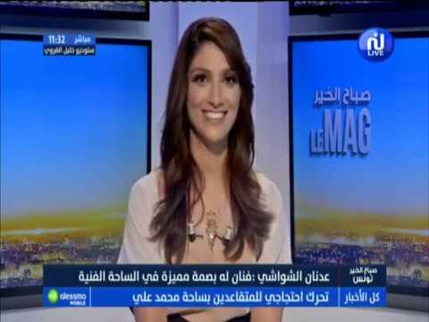صباح الخير ماڨ ليوم الثلاثاء 24 جويلية 2018 -قناة نسمة