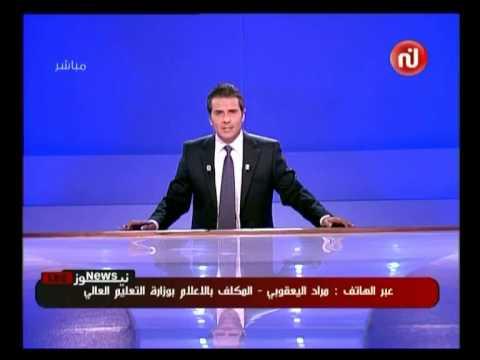 Les News du Jeudi 04 Juillet 2013