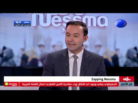 Ness Nesma News Du Lundi 1 Avril 2019