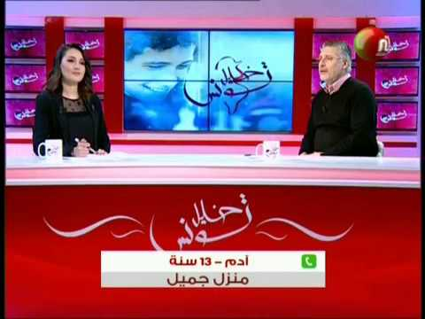خليل تونس ليوم الأحد 03 ديسمبر 2017