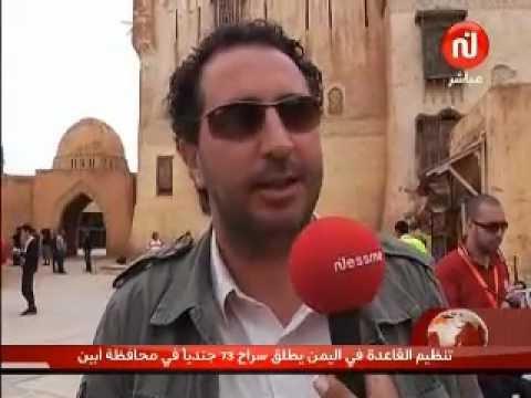الأخبار - الأحد  29 افريل 2012