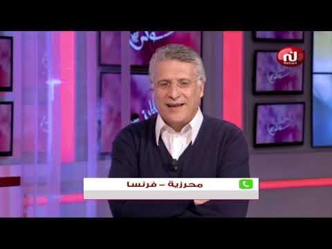 Khalil tounes du vendredi 12 Avril 2019 - Nessma tv