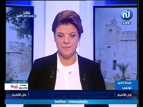 Sbah Elkhir Tounes Du Mardi 17 Janvier 2017