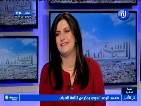نسمة لعشية ليوم الخميس 08 نوفمبر 2018 - قناة نسمة