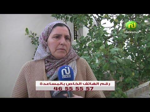 خليل تونس ليوم الجمعة 5 آفريل 2019