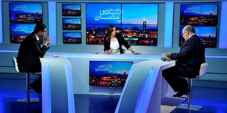 صباح الخير رمضان الجزء الثاني ليوم السبت  01 جوان 2019