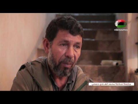 Khalil tounes du Dimanche 14 Avril  2019 - Nessma tv