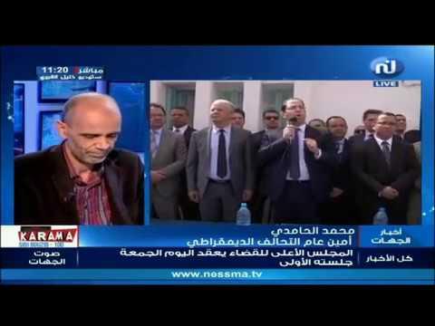 محمد الحامدي أمين عام التحالف الديمقراطي ضيف أخبار الجهات