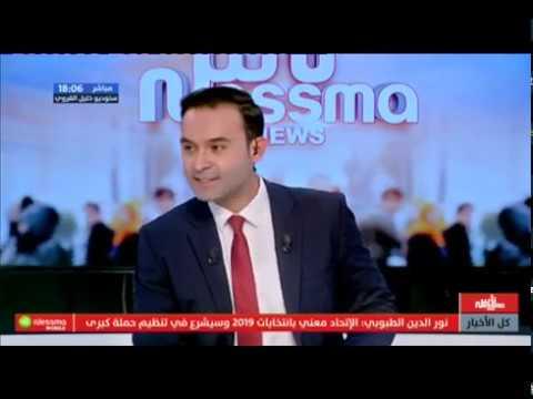 Ness Nessma Du Jeudi 07 Mars  2019 - Nessma Tv