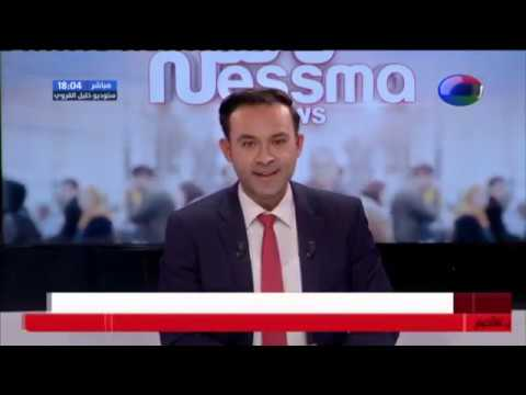 Ness Nesma News Du Vendredi 29  Mars 2019