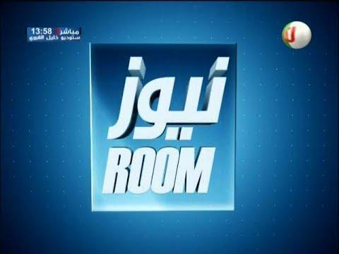 Newsroom Du samedi 17 Février 2018 - Nessma TV