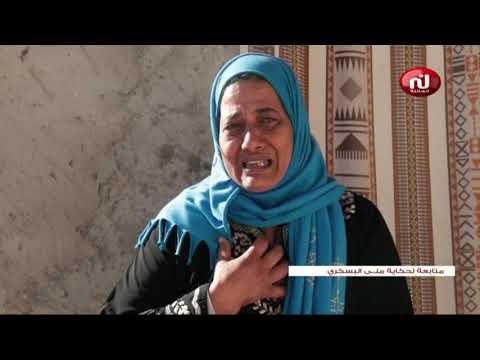 Khalil tounes du Mardi 19 Février 2019 - Nessma tv