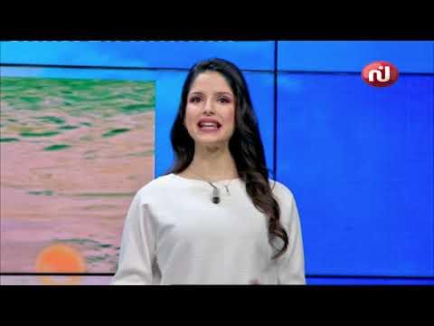 النشرة الجوية المسائية  ليوم الإربعاء 17 آفريل 2019