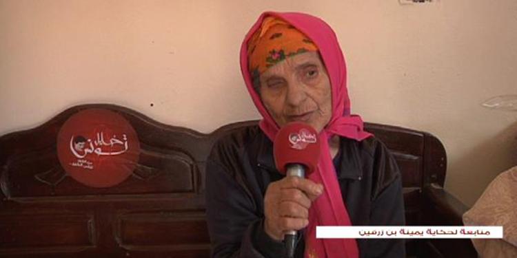 خليل تونس الجزء الثاني ليوم  السبت 25 ماي 2019 - قناة نسمة