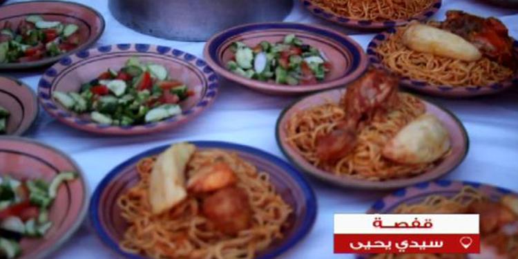 خليل تونس الجزء الأول ليوم السبت 25 ماي 2019 - قناة نسمة