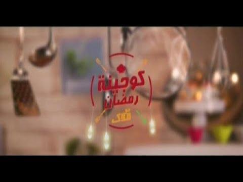 مدفونة بالكمابر , victoria cake fraise chocolat - كوجينة رمضان مع ملاك