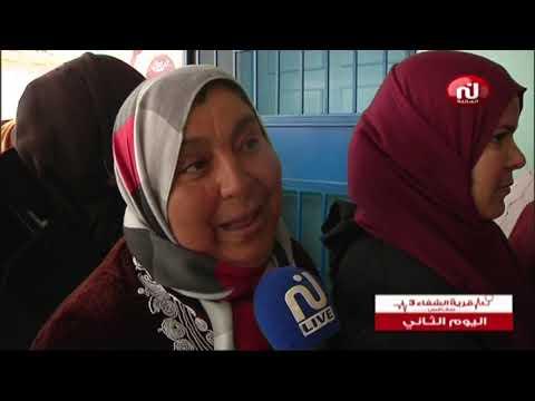 خليل تونس ليوم الإربعاء 27 مارس 2019