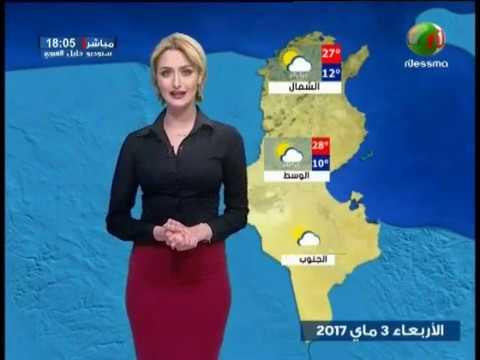 النشرة الجوية ليوم الإربعاء 03 ماي 2017