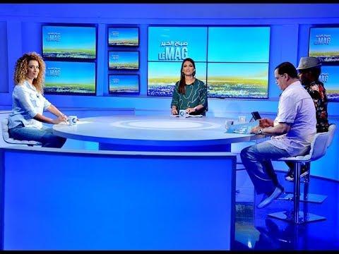 Sbeh El Khir Le Mag Du Jeudi 23 Août  2018 - Nessma TV