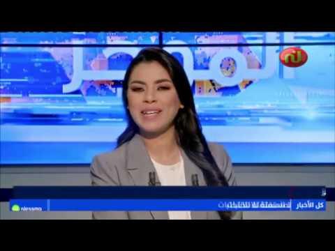 Flash News de 08h00 du Mercredi 24 Avril 2019 - Nessma Tv