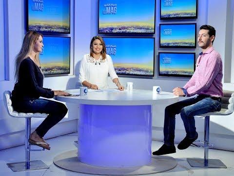 Sbeh El Khir Le Mag Du  Vendredi 17 Août 2018 - Nessma Tv