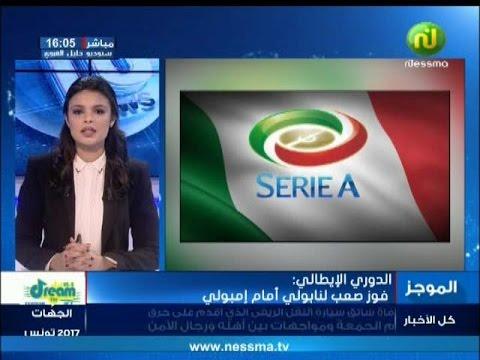 نسمة مباشر: موجز أخبار الساعة 16:00 ليوم الأحد 19 مارس 2017