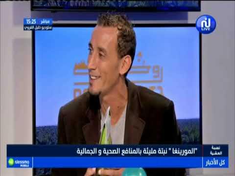 نسمة لعشية ليوم الخميس 01 نوفبر 2018 - قناة نسمة