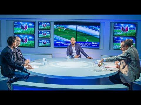 ويكاند سبورت : قرعة الدورين ربع ونصف النهائي  لكأس تونس لكرة القدم المصغرة