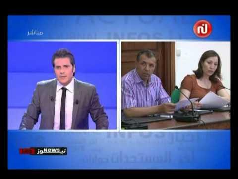 الأخبار - الاثنين  17 جوان 2013