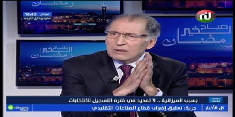 صباح الخير رمضان الجزء الأول ليوم الثلاثاء 21 ماي 2019