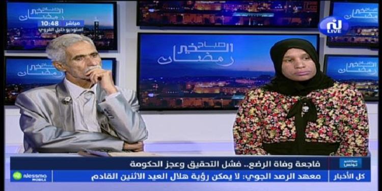 صباح الخير رمضان الجزء الثاني ليوم الخميس 30 ماي 2019
