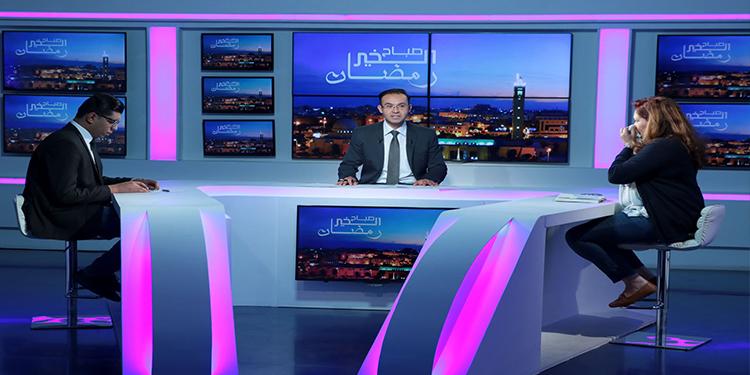صباح الخير رمضان الجزء الأول  ليوم الجمعة 31 ماي 2019
