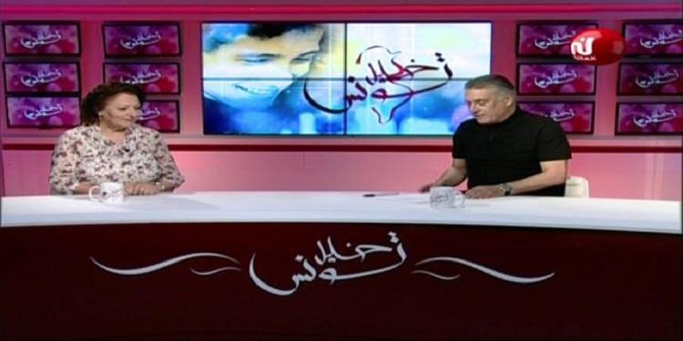 خليل تونس ليوم الإثنين 10 جوان 2019