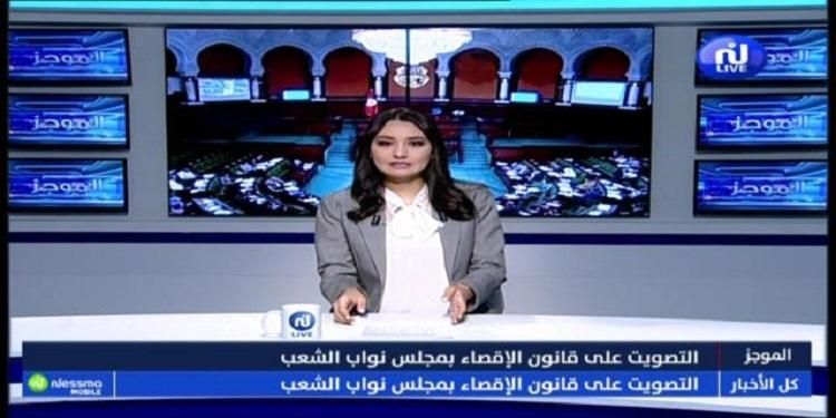 موجز أخبار الساعة 09:00 ليوم الثلاثاء 19 جوان 2019