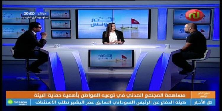 Sbeh El Khir Tounes Du Lundi 24 Juin 2019- Nessma Tv